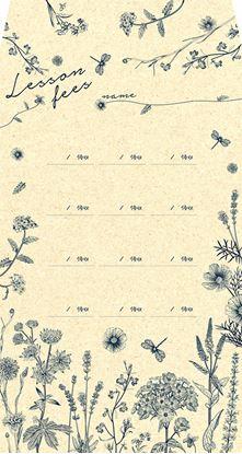 PRFG-471 月謝袋 フラワー(クラフト)【単位:10枚】 の画像