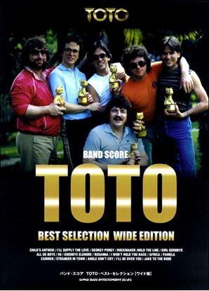 バンド・スコア TOTO・ベスト・セレクション[ワイド版] の画像