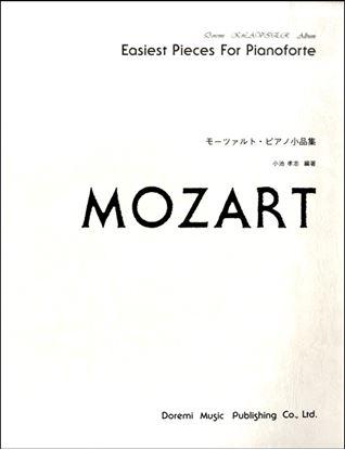 ドレミ・クラヴィア・アルバム モーツァルト・ピアノ小品集 の画像
