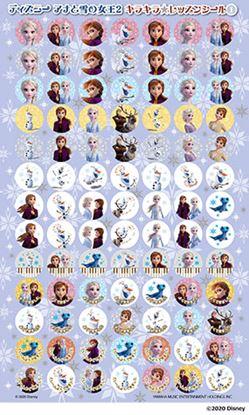 ディズニー アナと雪の女王2 キラキラ★レッスンシール1【発注単位:10】 の画像