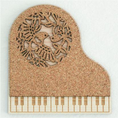 CM-P09 ピアノコースター いろどり の画像