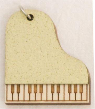 SK01 ストラップ ピアノ ハニーマスタード の画像