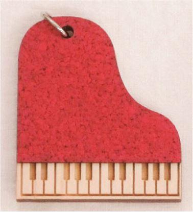 SK06 ストラップ ピアノ ゴールデンレッド の画像
