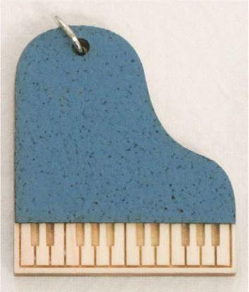 SK07 ストラップ ピアノ トリトンブルー の画像