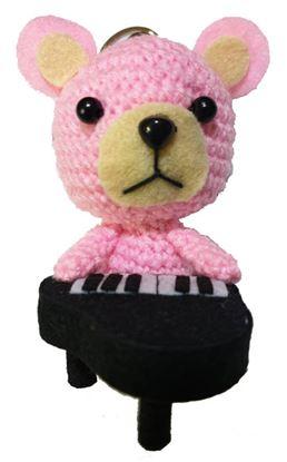 くまくまお ピアノくまお ピンク の画像