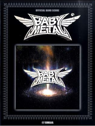 オフィシャルバンドスコア BABYMETAL『METAL GALAXY』 の画像