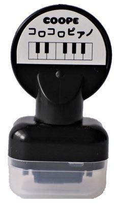 CCP-1 コロコロピアノスタンプ【発注単位:5】 の画像