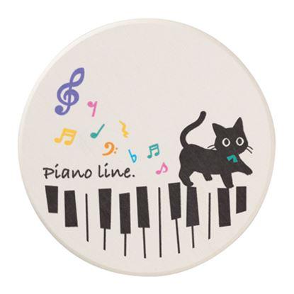 Piano line 珪藻土コースター ねこ の画像
