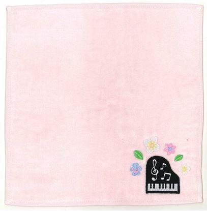 CT-1 タオルハンカチ 花とピアノ(ピンク) の画像