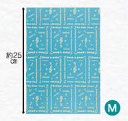 441463 包装袋 ポコアポコ M の画像