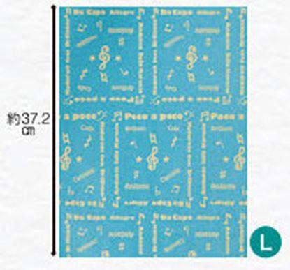 441464 包装袋 ポコアポコ L の画像