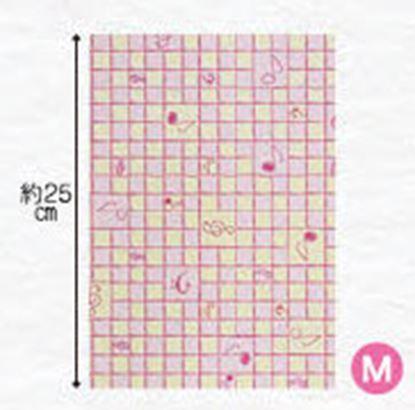 674402 包装袋 ファンミュージック M の画像