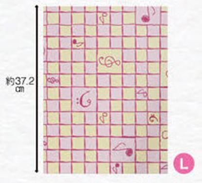 674403 包装袋 ファンミュージック L の画像