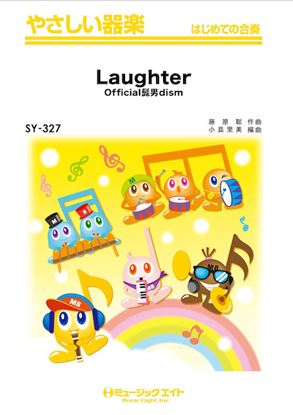 SY327 Laughter/Official髭男dism の画像