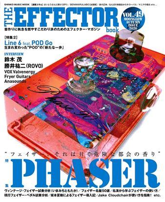 シンコー・ミュージック・ムック The EFFECTOR BOOK Vol.49 の画像