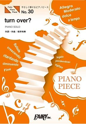 PPE30 やさしく弾けるピアノピース turn over?  原調初級版/ハ長調版/Mr.Children の画像