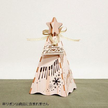 XMAS03 クリスマスピアノツリー~オーロラ~ の画像