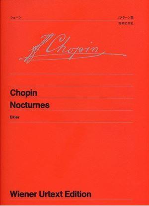 ウィーン原典版065 ショパン/ノクターン集 の画像