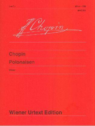 ウィーン原典版157 ショパン ポロネーズ集 の画像