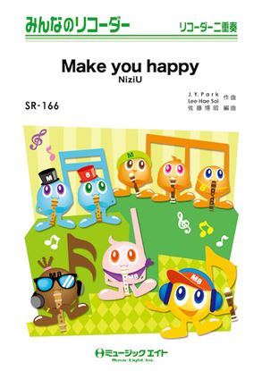 SR166 Make you happy/NiziU の画像