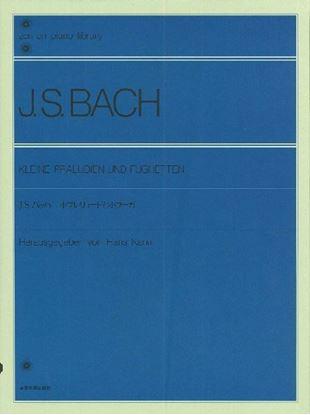 J.S.バッハ 小プレリュードと小フーガ J.S.BACH の画像
