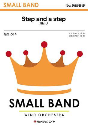 QQ514 少人数吹奏楽 Step and a step/NiziU の画像