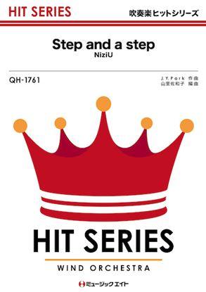 QH1761 吹奏楽ヒットシリーズ Step and a step/NiziU の画像