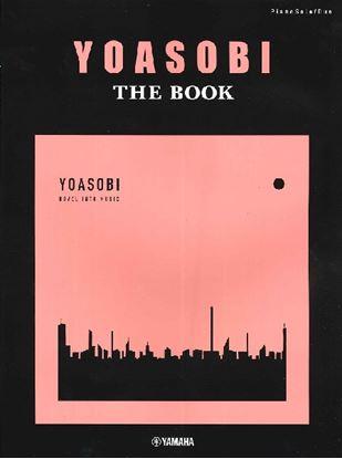 ピアノソロ・連弾 YOASOBI 『THE BOOK』 の画像