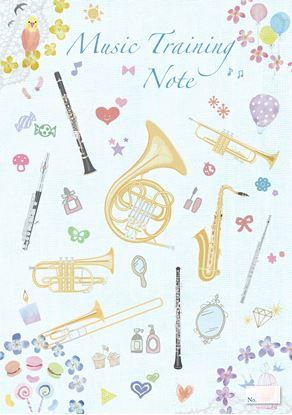 ミュージックトレーニングノート 楽器A【発注単位:5冊】 の画像
