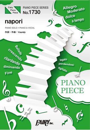 PP1730 ピアノピース napori/Vaundy の画像
