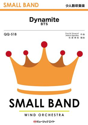 QQ518 少人数吹奏楽 Dynamite/BTS の画像