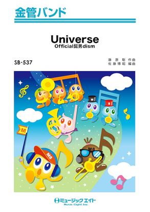 SB537 金管バンド Universe/Official髭男dism の画像