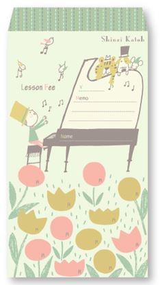 月謝袋SHINZI KATOHピアノレッスン【発注単位:10枚】 の画像
