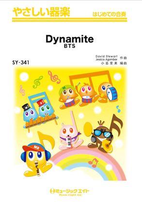 SY341 やさしい器楽 Dynamite/BTS の画像