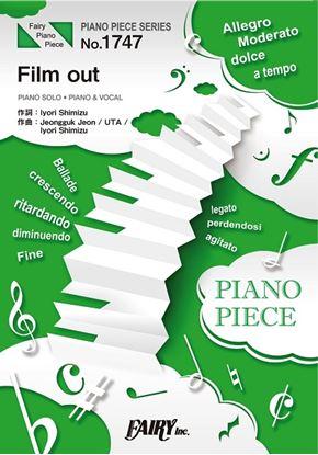 PP1747 ピアノピース Film out/BTS の画像