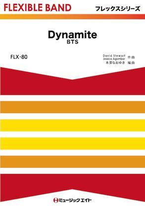 FLX80 フレックス・バンド(五声部+打楽器) Dynamite/BTS の画像