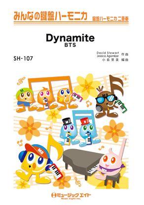 SH107 みんなの鍵盤ハーモニカ Dynamite/BTS の画像