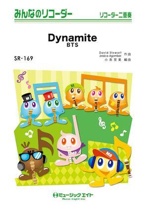 SR169 みんなのリコーダー Dynamite/BTS の画像