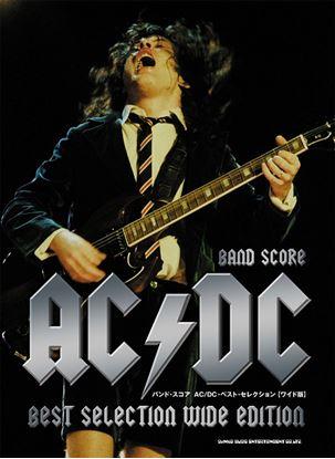 バンド・スコア AC/DC・ベスト・セレクション[ワイド版] の画像