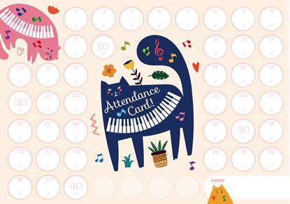 出席カード ねこピアノ【発注単位:10枚】 の画像