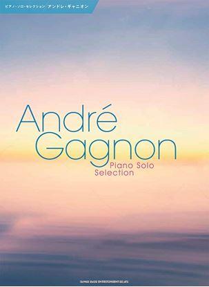 ピアノ・ソロ・セレクション アンドレ・ギャニオン の画像