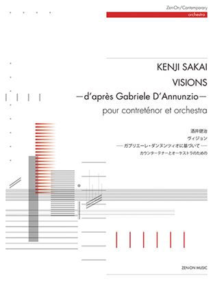 酒井健治 ヴィジョン -ガブリエーレ・ダンヌンツィオに基づいて- カウンターテナーとオーケストラのための の画像