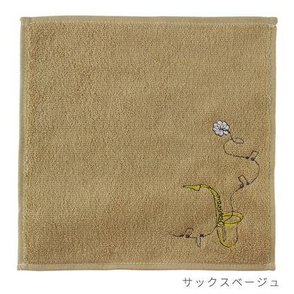 エンブロイダリー(刺繍)タオルハンカチ サックス/ベージュ【単位:2 の画像