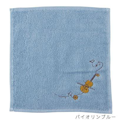 エンブロイダリー(刺繍)タオルハンカチ バイオリン/ブルー【単位:2 の画像