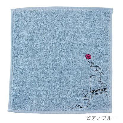 エンブロイダリー(刺繍)タオルハンカチ ピアノ/ブルー【発注単位:2 の画像