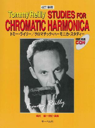 トミー・ライリー/クロマチック・ハーモニカ・スタディー 改訂新版 CD付 の画像