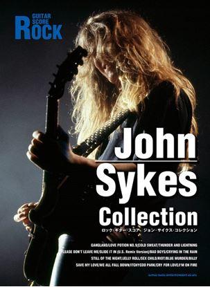 ロック・ギター・スコア ジョン・サイクス・コレクション の画像