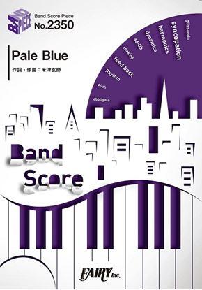 BP2350 バンドスコアピース Pale Blue/米津玄師 の画像