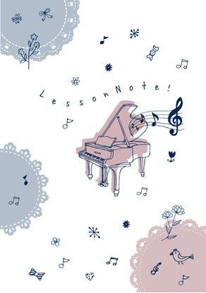 レッスンノート ピアノ(ホワイト)【発注単位:5冊】 の画像