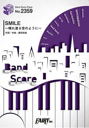 BP2359 バンドスコアピース SMILE~晴れ渡る空のように~/桑田佳祐 の画像